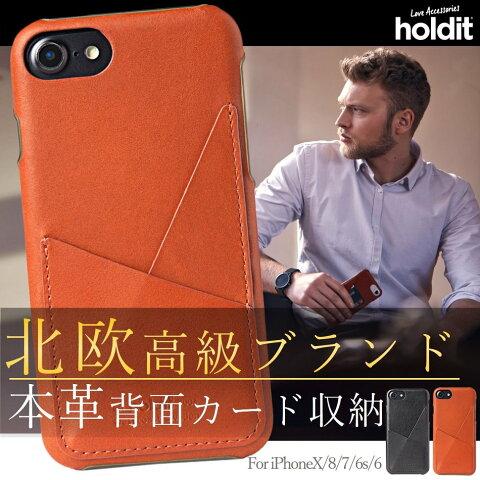 北欧デザインiPhoneXケースiPhone8iPhone7iPhone6siPhone6北欧スマホケースハンドメイド本革レザーカード収納holditブランドスウェーデン高級感シンプルアイフォンケース北欧雑貨送料無料ラッピング