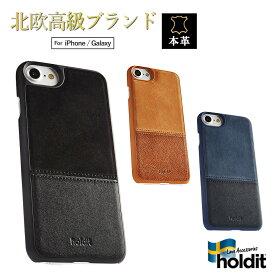 【Holdit】iPhone Xs Max XR Xs X iPhone8 ケース 本革 おしゃれ お洒落 ハンドメイド ハードケース 北欧 ブランド シンプル iPhone7 iPhone6s Plus Galaxy S9+ S9 お父さん 彼氏 誕生日 プレゼント ギフト|アイフォン ギャラクシー スマホケース 携帯ケース 【PPP】