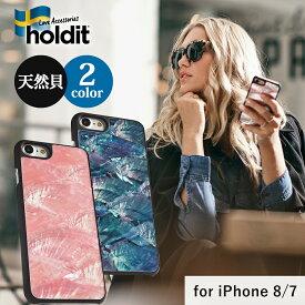 iPhone8 ケース 天然貝 北欧 螺鈿 真珠層 シェル 貝殻 キラキラ きらきら iPhone7 ハードケース ハンドメイド ブランド holdit 送料無料|ラッピング アイフォン アイホン スマホ スマートフォン 携帯ケース