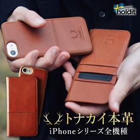 Holdit iPhoneケース トナカイ 本革 iPhone11 11 Pro Max XR XS X XSMax iPhoneSE iPhone8 iPhone7   iPhoneカバー アイフォンケース アイフォン11 アイフォンxs アイフォンxr アイフォン8 アイフォン7 アイフォーン アイホン おしゃれ かっこいい クリスマス