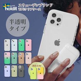 Holdit iPhone12 ケース iPhoneケース クリア 透明 iPhone 12 mini Pro Max iPhoneSE SE SE2 iPhone11 11 XS X iPhone8 iPhone7 アイフォンケース アイフォン12 アイフォンSE アイフォン11 アイフォンX アイフォン8 アイフォン7 北欧 ブランド クリアケース おしゃれ