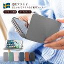 Holdit iPhoneケース 手帳型 iPhone iPhone12 12 mini Pro Max iPhoneSE SE SE2 iPhone11 ProMax XS X XR XSMax iPhone8 iPhone7 iPhoneカバー ケース カバー アイフォンケース アイフォン12 アイフォンSE 手帳型ケース 北欧 ブランド スタンド カード収納 第2世代
