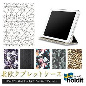 Holdit iPadケース iPad 9.7インチ 9.7 Pro Air Air2 第6世代 第5世代 | iPadカバー アイパッド カバー アイパッドカバー アイパットケース iPad9.7 iPad9.7インチ iPadPro iPadAir iPadAir2 スタンド 北欧 ブランド おしゃれ かわいい かっこいい 第六世代 第五世代