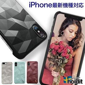 Holdit iPhoneケース iPhone iPhone11 11 Pro XS X XSMax iPhone8 iPhone7 | iPhoneカバー カバー ケース 薄型 アイフォンケース アイフォンxsケース アイフォン8ケース アイフォーン アイホン かわいい おしゃれ 北欧 ブランド キラキラ シンプル 背面 ワイヤレス充電対応