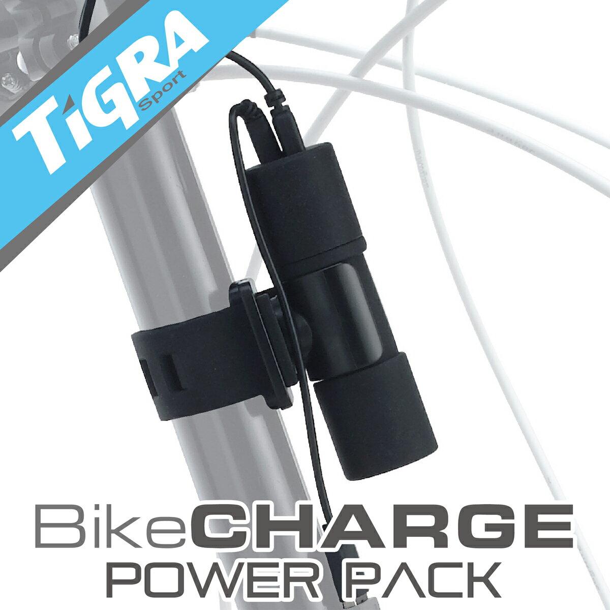 TiGRA Sport モバイルバッテリー スマホ iPhone6s plus バイク Xperia BCP-2600|iphone 防水 スマートフォン ホルダー 自転車 スマホホルダー アイフォン 7 6 ロードバイク アイホン バッテリー 全機種対応 SE 5s 5 送料無料 モバイル 携帯バッテリー 携帯 充電器 持ち運び