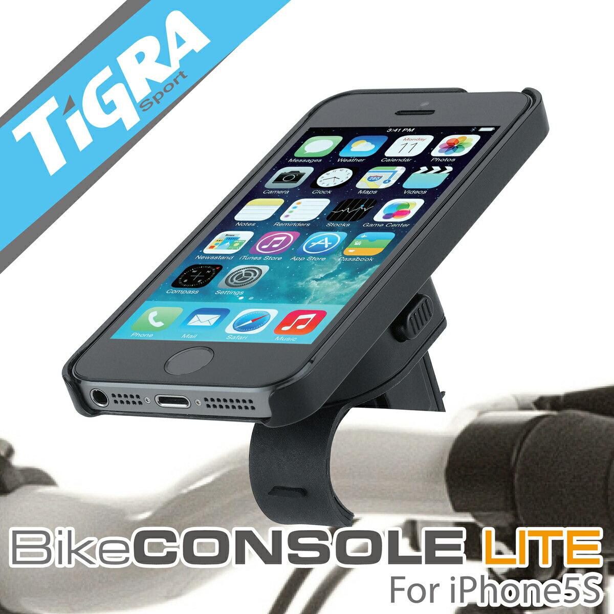 TiGRA Sport iPhone SE 自転車 ホルダー iPhone5 S バイク アイフォン サイクルコンピューター MC-IPH5S-BK| ケース スマホ 防水 スマートフォン 携帯 スマホホルダー スタンド スマートフォンホルダー アクセサリー ロードバイク アイホン 自転車ホルダー マウント
