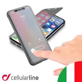 Cellularline iPhoneケース 手帳 覗き見防止 iPhone XS X iPhone8 iPhone7 手帳型 のぞき見防止 iPhoneXS iPhoneX ケース カバー アイフォン アイフォンケース アイホンケース スマホケース 携帯ケース