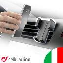 車載ホルダー iPhone スマホ アイフォン スマートフォン 車用 ホルダー スタンド ブランド セルラーライン Cellularline HANDY WIN...