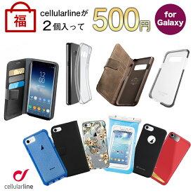 500円ぽっきり スマホケース Galaxyケース 福袋 2020 ブランド cellularline お得 訳あり Galaxy S9 S8 S8+ S9+ ケース カバー 携帯ケース 送料無料