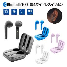 イヤホン Bluetooth ワイヤレス Bluetooth5.0 自動ペアリング 完全ワイヤレス 両耳 iPhone 通話 高音質 ブルートゥース スマホ 便利 マイク付き コンパクト 軽量 ブランド シンプル 再生 海外 Cellularline