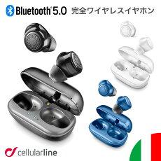 イヤホンBluetoothワイヤレスBluetooth5.0自動ペアリング完全ワイヤレス両耳iPhone通話高音質ブルートゥーススマホ便利マイク付きコンパクト軽量ブランドシンプル再生海外Cellularline