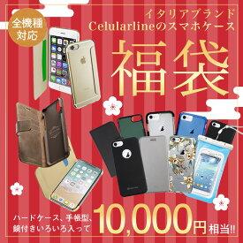 スマホケース iPhone ケース 福袋 全機種対応 ブランド cellularline お得 訳あり iPhone XS Max XR X iPhone8 iPhone7 iPhone6s iPhone6 Plus Plusケース SE Huawei P20 P10 Pro lite P9 P8 Mate Galaxy S9+ S9 S8+ S8 S7 S6 edge S5 【PPP】