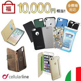 スマホケース iPhone ケース 福袋 全機種対応 ブランド cellularline お得 訳あり iPhone XS Max XR X iPhone8 iPhone7 iPhone6s iPhone6 Plus Plusケース SE Huawei P20 P10 Pro lite P9 P8 Mate Galaxy S9+ S9 S8+ S8 S7 S6 edge S5