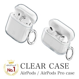 Cellularline AirPods Pro ケース カバー ゴム クリア 透明 アクセサリー | AirPodsカバー AirPodsカバーケース AirPodsケース AirPodsPro AirPodsプロ AirPodsプロケース プロ Proケース air pods airpods2 エアポッズケース エアーポッズ エアポッズ ワイヤレス充電