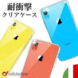 Cellularline iPhoneケース 耐衝撃 iPhone 11 Pro Max XS X XR iPhone8 iPhone7 | iPhone11ケース iPhone11Proケース iPhoneカバー アイフォンケース アイフォン アイフォーン アイホン カバー ケース 背面ケース スマホケース 頑丈 薄型 薄い 薄 透明 クリア 海外 ブランド