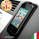 Cellularline 送料無料 車載ホルダー 車 iPhone iPhone11 11 Pro Max Xs X Xr iPhone8 iPhone7 アクセサリー スマート…