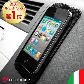 送料無料 車載ホルダー 車 iPhone iPhone11 11 Pro Max Xs X Xr iPhone8 iPhone7 アクセサリー スマートフォン スマホ スタンド Xperia Galaxy Huawei Cellularline | スマホホルダー カー用品 車載用 携帯ホルダー ホルダー 車 スマホスタンド 車用品