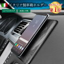 Cellularline 送料無料 車載ホルダー 車 iPhone iPhone11 11 Pro Max Xs X Xr iPhone8 iPhone7 アク...