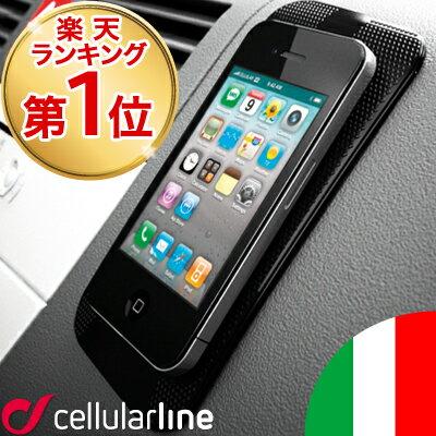 車載ホルダー iPhone iPhone7 アクセサリー Plus スマートフォン スマホ スタンド iPhone6 アイフォン7 Xperia Galaxy セルラーライン Cellularline|スマホホルダー カー用品 車載用 携帯ホルダー スマートフォンホルダー ホルダー 車 スマホスタンド 車用品