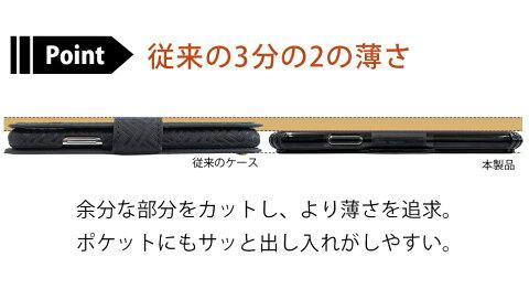 iPhoneアイフォンx87テンカバーケース耐衝撃ブランド手帳型手帳