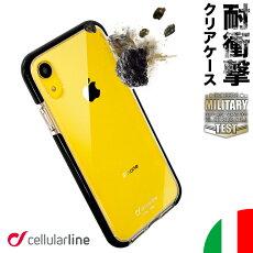 CellularlineiPhoneケース耐衝撃iPhone11ProMaxXSXXRiPhone11ケースiPhone11ProケースiPhoneカバーアイフォンケースアイフォンアイフォーンアイホンカバーケーススマホケース米軍TPUポリカーボネイト背面ケース頑丈薄い透明クリア