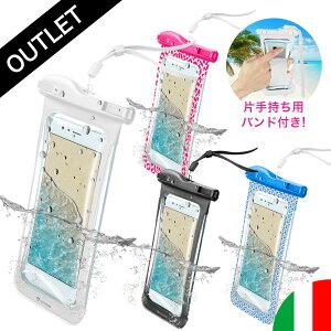 【アウトレット】 スマホ 防水ケース 特価品 iPhone iPhoneSE SE SE2 iPhone11 XS X iPhone8 iPhone7 5S 6 8 スマートフォン お風呂 ポーチ Xperia Galaxy Huawei セルラーライン イタリア|Cellularline カバー 防水 ケー