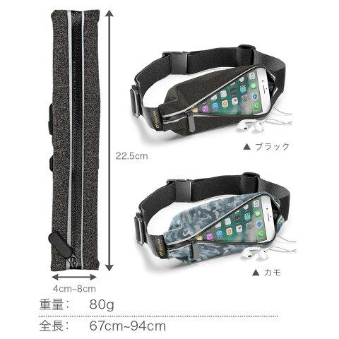 ランニングポーチ揺れないスマホランニングポーチウエストポーチウエストバッグ伸縮防水ポーチ腰ブランドCellularlineiPhoneXsMaxXRXiPhone8iPhone7iPhone6sGalaxyHuaweiXperiaAndroid