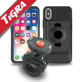 iPhone11 Pro Max バイク スマホ ホルダー TiGRA Sport スマホホルダー マグネット 固定 iPhone XS Max X XR iPhone8 Plus iPhone7 iPhone6s アイフォン TiGRA Sport FitClic NEO Motorcycle Kit フィットクリック・ネオ