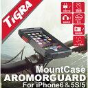 Phone6s iPhone6 iPhone SE 5S 5 自転車 バイク ホルダー マウント ケース 防水 耐衝撃 アイフォン6s TiGRA Sport ...
