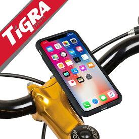 iPhone11 Pro Max スマートフォン ホルダー スマホスタンド 自転車 スマホホルダー スマホ ホルダー バイク iPhone XS Max iPhone XR ケース iPhone8 iPhone7 Plus iPhone6s ロードバイク|スマホスタンド アイフォンXS アイフォンXR TiGRA Sport ティグラスポーツ