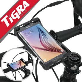 スマートフォン Xperia スマホ ロードバイク 防水 Galaxy TiGRA Sport ティグラスポーツ|スマホホルダー 自転車スタンド スマホケース android 携帯ホルダー アイフォン iPhone 6 Plus アイホン バイク 自転車ホルダー アンドロイド バイクホルダー スマートフォンホルダー