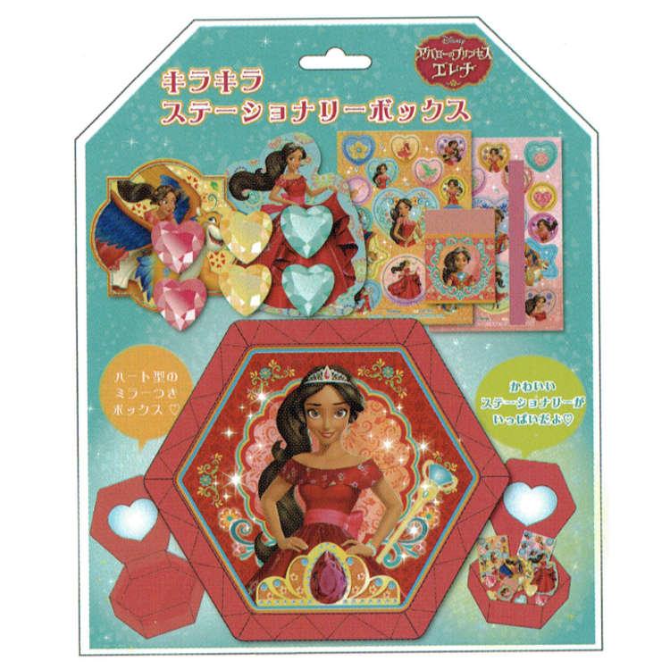 ディズニー アバローのプリンセスエレナ キラキラステーショナリーボックス(エレナ)