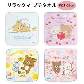楽天市場スケジュール帳 キャラクターの通販