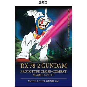 【機動戦士ガンダム】スティッキールはさみ(RX−78−2)★モビルスーツシリーズ★