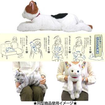 ひざねこ●ぬいぐるみM(ミケ)[042128]