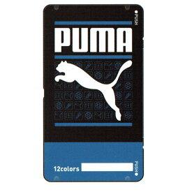 プーマグッズ 色鉛筆 12色・缶ケース入 PUMA 新入学 新学期 129957