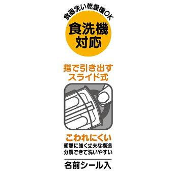 ディズニーリトルマーメイドグッズTCS1AM食洗機対応スライド式トリオセットアリエル入園入学