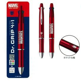 スパイダーマン グッズ Dr.Grip 4+1シャープ&ボールペン マーベルコミック グッズ MARVELCorner