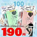【日替わり100個限定】 【スヌーピー】デルガード/シャープペン0.5mm 【ラッピング不...