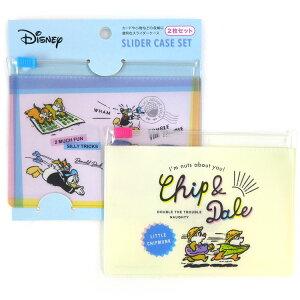 ディズニー チップ&デール グッズ スライダーケース ホワイト ハニー&ナッツ