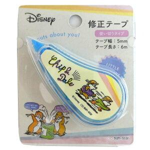 ディズニー チップ&デール グッズ 修正テープ ホワイト ハニー&ナッツ