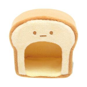 すみっコぐらし てのりぬいぐるみ 食パンのおうち インテリア すみっこ サンエックス グッズ すみっコパンきょうしつ パン屋すみっコ