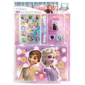 ディズニーアナと雪の女王2グッズ ハートミラーつき!ステーショナリーボックス 入園入学応援