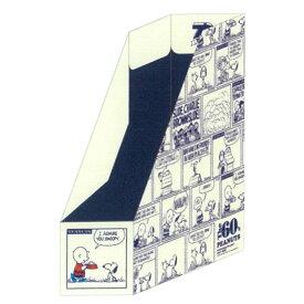 スヌーピーグッズ ファイルボックスA4縦 60年代 PEANUTS70周年