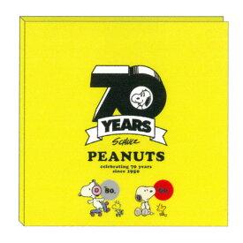 スヌーピーグッズ ハードカバー付箋 クラシック PEANUTS70周年