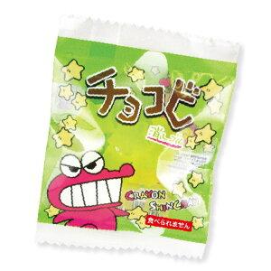 クレヨンしんちゃん グッズ お菓子ケース入り消しゴム チョコビグリーン 110629