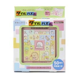 すみっコぐらしグッズ TP-03 タイルパズル