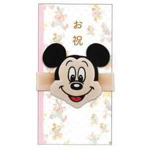ディズニー ミッキー グッズ がらがら付ご祝儀袋 &mom ベビー用品