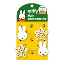 ミッフィー グッズ シェイクポニー YE miffy Hair accessories 380521