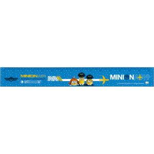 ミニオンズ2 グッズ 15cm定規 TーAir ミニオンズフィーバー